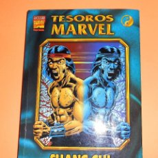 Cómics: SHANG-CHI MASTER OF KUNG-FU. ESPECIAL B/N TESOROS MARVEL. RUSTICA. BUEN ESTADO.. Lote 97038431