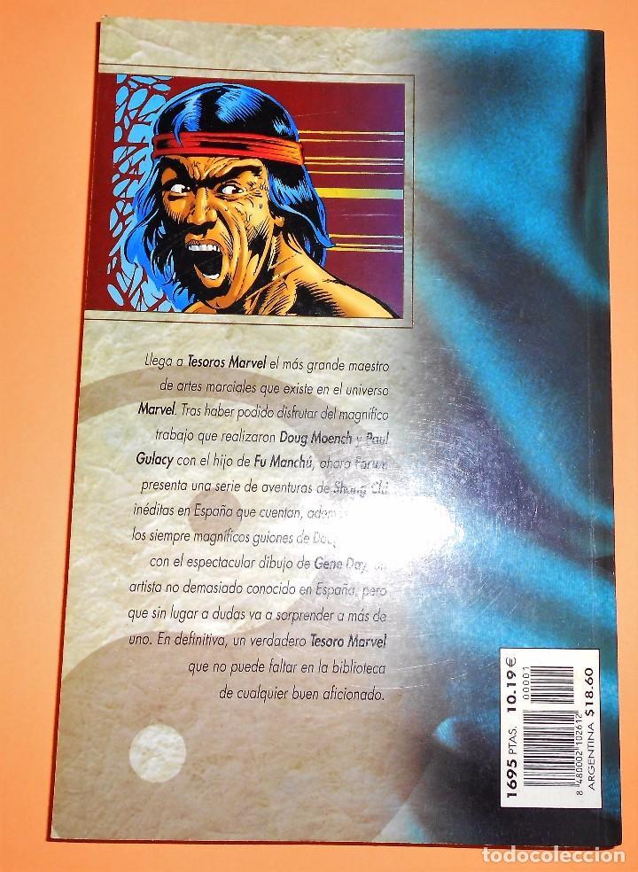 Cómics: SHANG-CHI MASTER OF KUNG-FU. ESPECIAL B/N TESOROS MARVEL. RUSTICA. BUEN ESTADO. - Foto 2 - 97038431