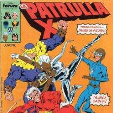 Cómics: LA PATRULLA-X VOL.1 Nº 65 - FORUM. Lote 97072183