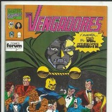 Cómics: LOS VENGADORES 119, 1992, FORUM, MUY BUEN ESTADO. Lote 206872717