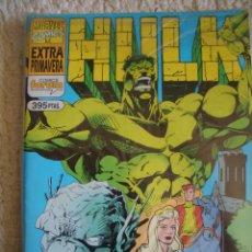 Cómics: HULK EXTRA PRIMAVERA 1995 (FORUM, 1995). Lote 97896543