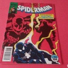 Cómics: SPIDERMAN 183 EN BUEN ESTADO FORUM. Lote 98038431