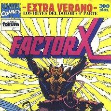 Cómics: FACTOR-X EXTRA VERANO 1992 - FORUM. LOS REYES DEL DOLOR PARTE 4.. Lote 98059363