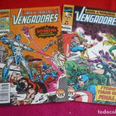 Cómics: LOS VENGADORES VOL. 1 NºS 103 Y 104 ( BYRNE PAUL RYAN ) ¡BUEN ESTADO! MARVEL FORUM ACTOS DE VENGANZA. Lote 98181995