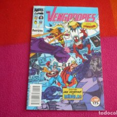 Cómics: LOS VENGADORES VOL. 1 Nº 107 ( BYRNE PAUL RYAN) MARVEL FORUM SPIDERMAN. Lote 98182639
