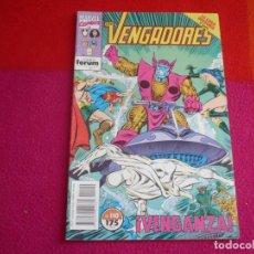Cómics: LOS VENGADORES VOL. 1 Nº 110 ( NICIEZA ) MARVEL FORUM LA LINEA DIVISORIA . Lote 98183087