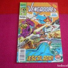 Cómics: LOS VENGADORES VOL. 1 Nº 111 ( NICIEZA ) ¡BUEN ESTADO! MARVEL FORUM LA LINEA DIVISORIA . Lote 98183119
