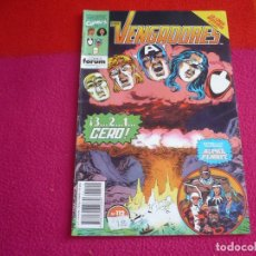 Cómics: LOS VENGADORES VOL. 1 Nº 112 ( NICIEZA ) ¡BUEN ESTADO! MARVEL FORUM LA LINEA DIVISORIA . Lote 98183139