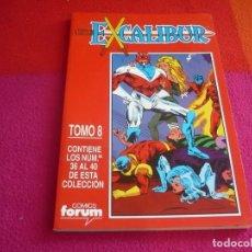 Cómics: EXCALIBUR VOL. 1 NºS 36 AL 40 RETAPADO 8 ¡MUY BUEN ESTADO! MARVEL FORUM. Lote 98190851