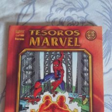 Cómics: SPIDERMAN, TESOROS MARVEL. Lote 98194047