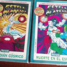 Cómics: ESTELA PLATEADA 2 TOMOS COMPLETA AÑO 1994-1995. Lote 98522075