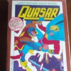 Cómics: QUASAR COMPLETO AÑO 1995 LIBRO. Lote 98522167