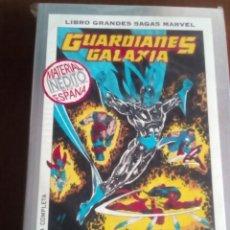 Cómics: GUARDIANES DE LA GALAXIA AÑO 1995 . Lote 98522255