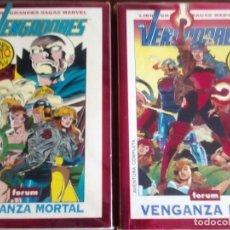 Cómics: VENGADORES AÑO 1994 Y 1995 AVENTURAS COMPLETAS. Lote 98525879