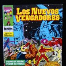 Cómics: LOS NUEVOS VENGADORES, VOLUMEN 1/ VOL I, Nº 71. ESPECIAL 48 PÁGINAS/PAGS.. Lote 98531871