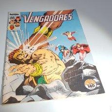 Cómics: LOS VENGADORES 54 MUY BUEN ESTADO FORUM. Lote 98547007