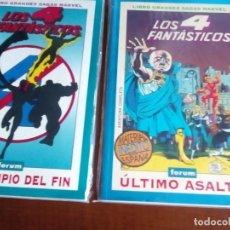 Cómics: LOS 4 FANTASTICOS 2 TOMOS AÑO 1994 Y 1995. Lote 98575739
