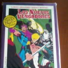 Cómics: LOS NUEVOS VENGADORES TOMO DEL AÑO 1994. Lote 98575995