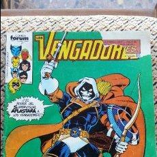Cómics: COMICS FORUM. MARVEL. LOS VENGADORES. EL TERRIBLE TRIBUTO DEL SUPERVISOR. . Lote 98785651