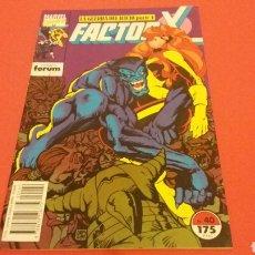 Cómics: FACTOR X 40 EXCELENTE ESTADO FORUM. Lote 98800078