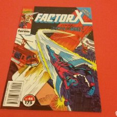 Cómics: FACTOR X 44 EXCELENTE ESTADO FORUM. Lote 98800148