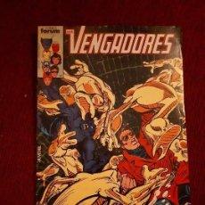 Cómics: LOS VENGADORES VOL. I - 21 - FORUM - GEORGE PEREZ AVENGERS. Lote 98805391