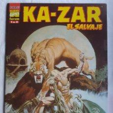 Cómics: KA ZAR - EL SALVAJE Nº 1,2,3. (COMPLETA) SERIE LIMITADA FORUM. Lote 98976339