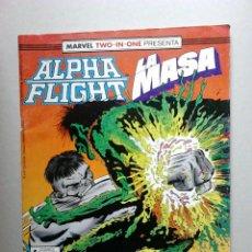 Cómics: MARVEL TWO IN ONE ALPHA FLIGHT / LA MASA Nº51 COMICS FORUM. Lote 99067055