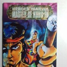 Cómics: SHANG CHI - MASTER OF KUNG FU - HEROES MARVEL Nº 1. Lote 99107259