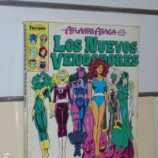 Cómics: LOS NUEVOS VENGADORES RETAPADO CONTIENE LOS Nº 36-37-38-39 Y 40 DE ESTA COLECCION - FORUM -. Lote 99242451
