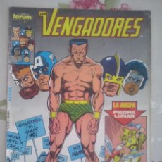 Cómics: FORUM - VENGADORES VOL1 NUM. 66. Lote 99336215