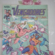 Cómics: FORUM - VENGADORES VOL1 NUM. 67. Lote 99336419