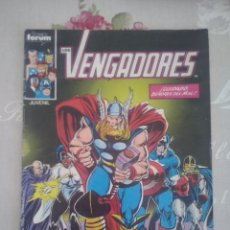 Cómics: FORUM - VENGADORES VOL1 NUM. 69. Lote 99336811