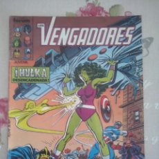 Cómics: FORUM - VENGADORES VOL1 NUM. 74. Lote 99337959