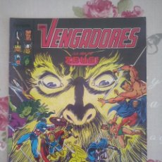 Cómics: FORUM - VENGADORES VOL1 NUM. 76. Lote 99338279