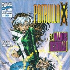 Cómics: LA PATRULLA X VOLUMEN 2 NUMERO 33. Lote 99825255