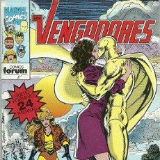 Cómics: LOS VENGADORES Nº 127 - MARVEL FORUM . Lote 99899083