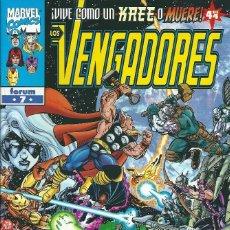 Cómics: LOS VENGADORES VOLUMEN 3 NUMERO 7. Lote 99984235