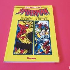 Cómics: SPIDERMAN OBRA MAESTRA EXCELENTE ESTADO FORUM RETAPADO. Lote 146047672