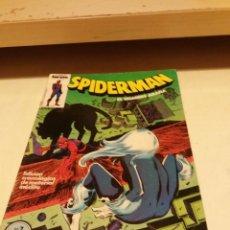 Cómics: SPIDERMAN VOL. 1 FORUM NUM. 7. Lote 100673655