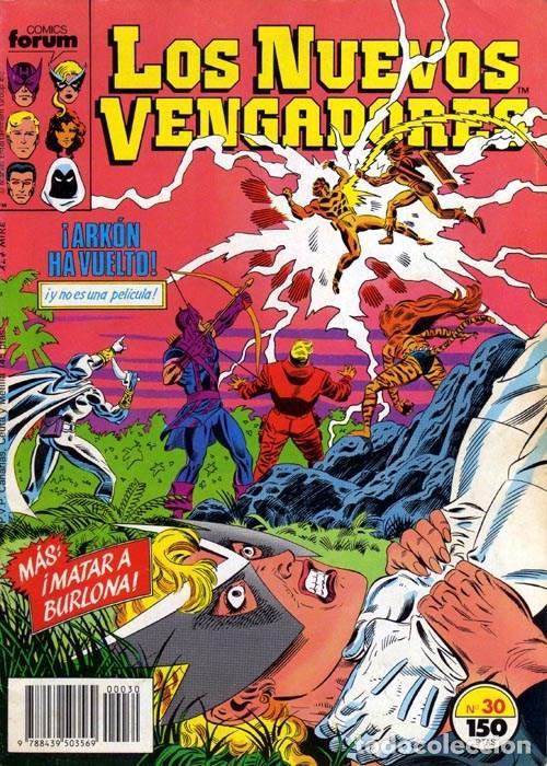 NUEVOS VENGADORES VOL. 1 Nº 30 FORUM (Tebeos y Comics - Forum - Vengadores)