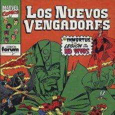 Cómics: NUEVOS VENGADORES VOL. 1 Nº 58 FORUM OFERTA. Lote 101012467