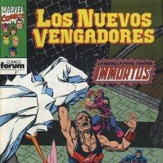 Cómics: NUEVOS VENGADORES VOL. 1 Nº 59 FORUM OFERTA. Lote 101012563