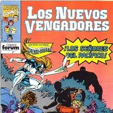 Cómics: NUEVOS VENGADORES VOL. 1 Nº 67 FORUM OFERTA. Lote 101012811