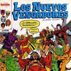 Cómics: NUEVOS VENGADORES VOL.1 Nº 15 FORUM. Lote 101014415