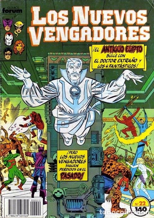NUEVOS VENGADORES VOL.1 Nº 22 FORUM (Tebeos y Comics - Forum - Vengadores)