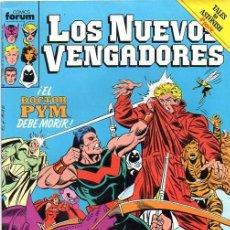 Cómics: NUEVOS VENGADORES VOL.1 Nº 35 FORUM. Lote 101014731