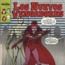 Cómics: NUEVOS VENGADORES VOL.1 Nº 47 FORUM. Lote 101015183