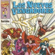 Cómics: NUEVOS VENGADORES VOL.1 Nº 71 FORUM OFERTA. Lote 101016287
