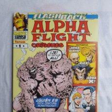 Cómics: ESPECIAL - ALPHA FLIGHT Nº 1 - ORIGENES - Nº UNICO. Lote 101439159